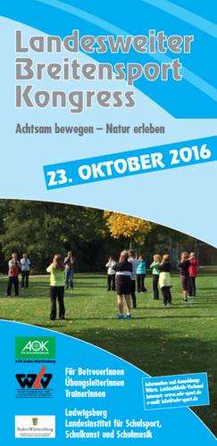 Landesweiter Breitensportkongress am 23. Oktober 2016 in Ludwigsburg
