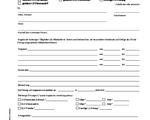 Ehrungsantrag_2020_digitales_Formular.pdf